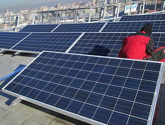 formacion de energia solar fotovoltaica