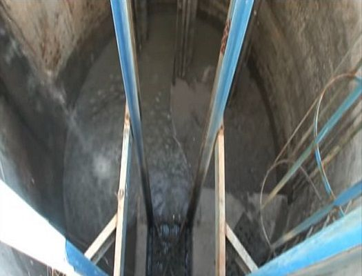 formacion de operario de planta de tratamiento de agua