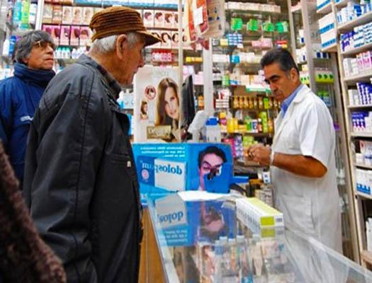 fp farmacia y parafarmacia