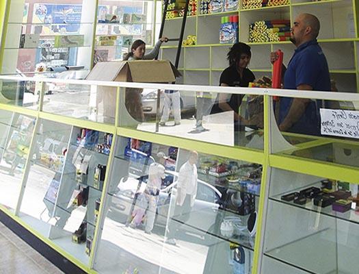fp gestion de ventas y espacios comerciales